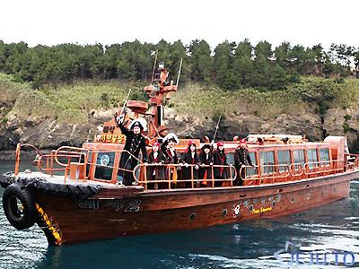 제주도 해적잠수함(차귀도잠수함)