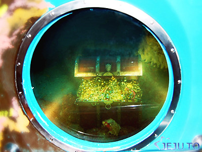 제주 해적잠수함(차귀도잠수함)